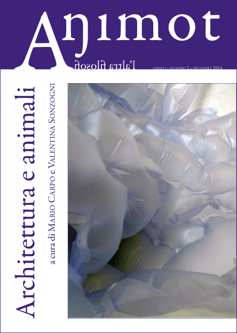 Cover 2 (2014)